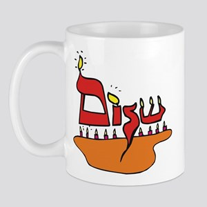 Festival of Lights Mug